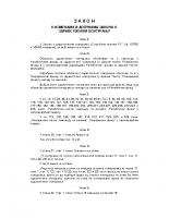 1109zakon o iidz o zdravstvenom osiguranju