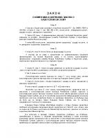1205zakon oiidz o budzetskom sistemu