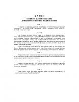 1405zakon o izmeni zakona o platama drzavnih slubenika