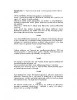 O pravima udruPivanja i koaliranja poljoprivrednih radnika iy 1921