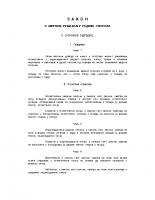 zakon o mirnom res radn spor