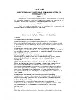 zakon o potvrdj konven o prav osoba sa inval